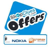 shopclues coupons.jpg